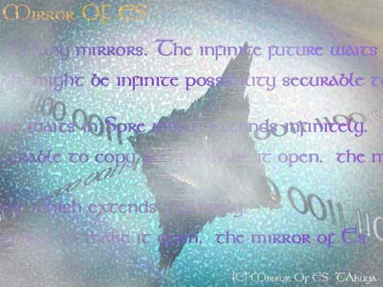 Mirror of ES